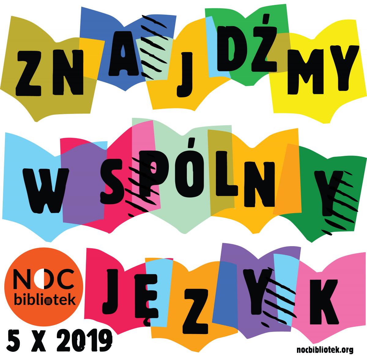 Noc-Bibliotek-2019